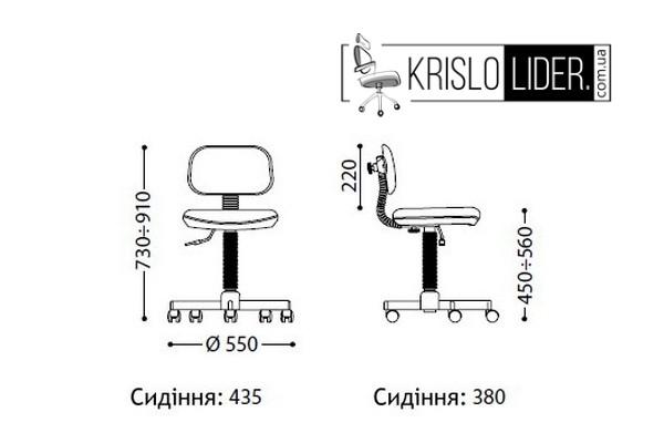 Крісло Logika GTS - 3