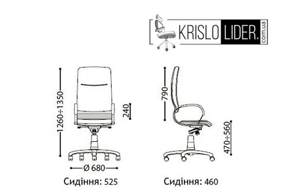 Крісло Nova wood chrome - 1