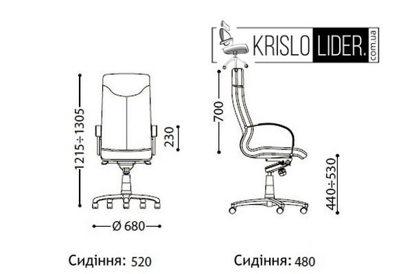 Крісло Rapsody extra ECO-07 - 5