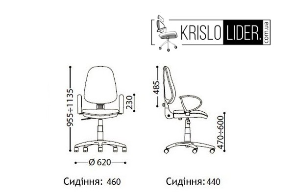 Крісло Galant GTP 9 (Freestyle) тканина LS-06 - 1