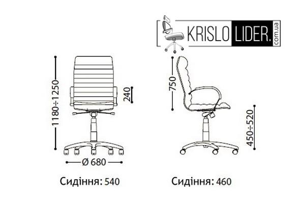 Крісло Orion steel chrome comfort RD 001 - 4
