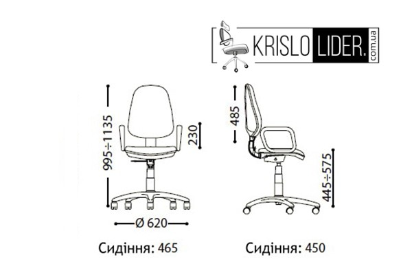 Крісло Comfort GTP C-26 - 3