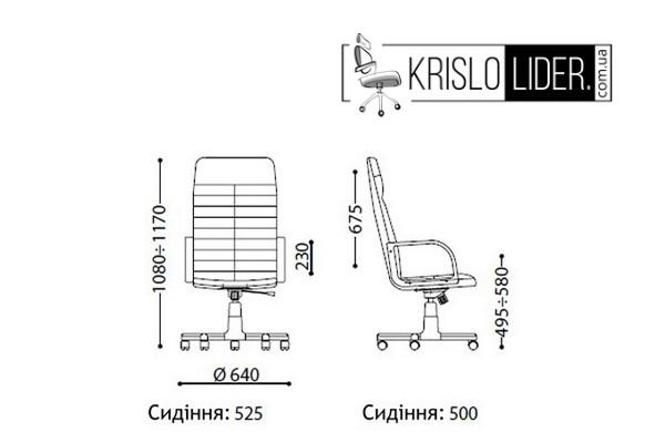 Крісло Orman - 1