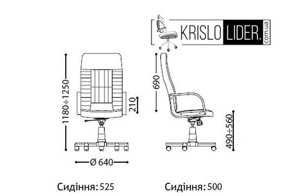 Крісло Tantal - 2