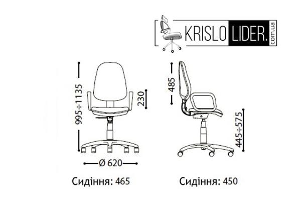 Крісло Comfort GTP chrome - 3