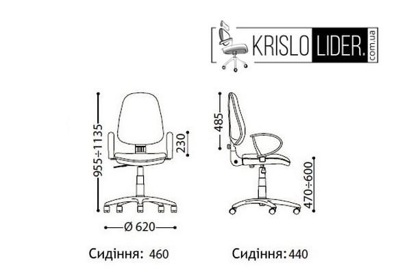 Крісло Galant GTP chrome - 1