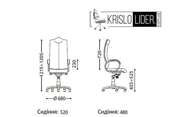 Крісло Sonata steel chrome - 3