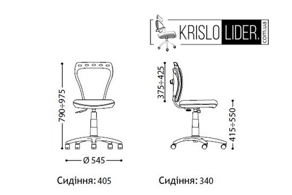 Крісло Ministyle ECS - 4