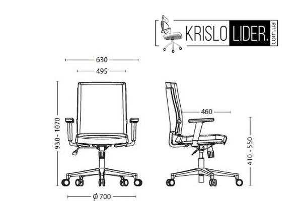 Крісло Madame R - 3