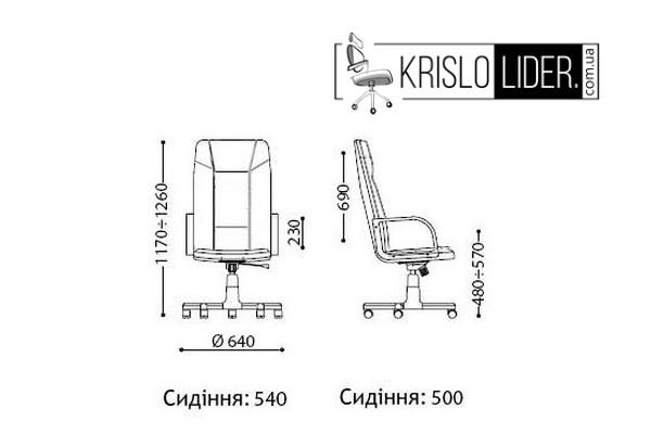 Крісло Helios - 4