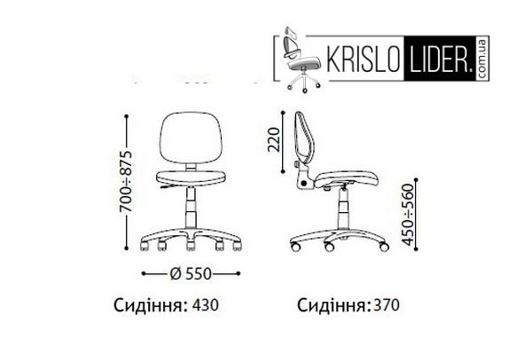 Крісло Swift GTS - 3
