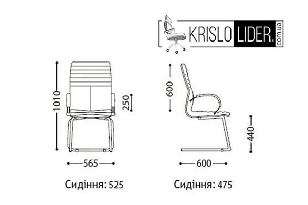 Крісло Galaxy CFA LB steel chrome - 1