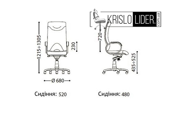 Крісло Elf steel chrome - 5