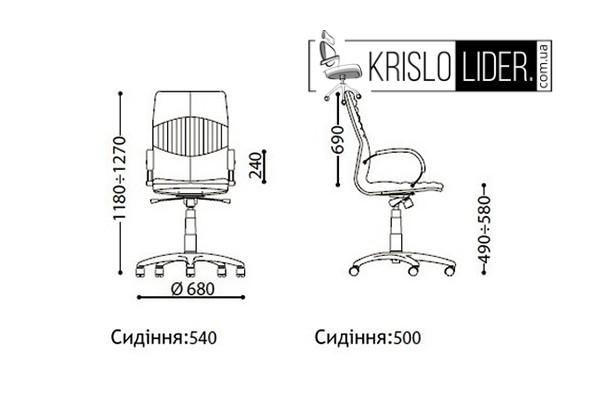 Крісло Germes - 2
