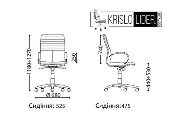 Крісло Galaxy steel chrome - 2