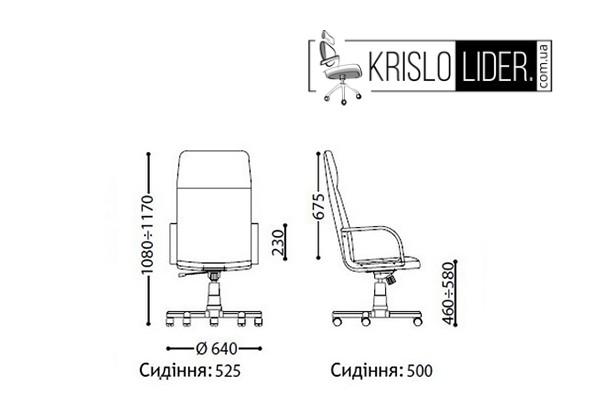 Крісло Nadir steel chrome comfort - 2