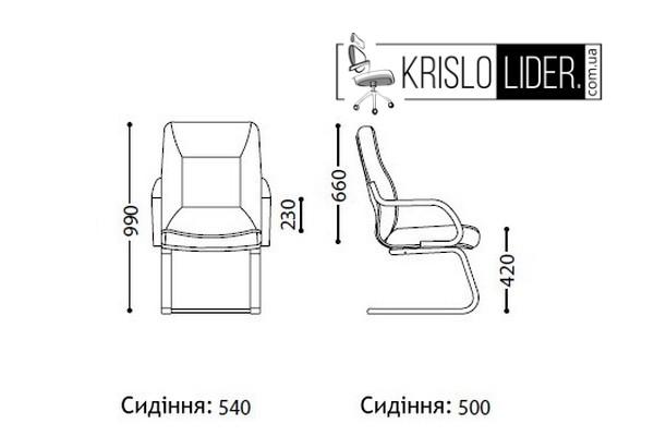 Крісло Senator extra CF LB - 3