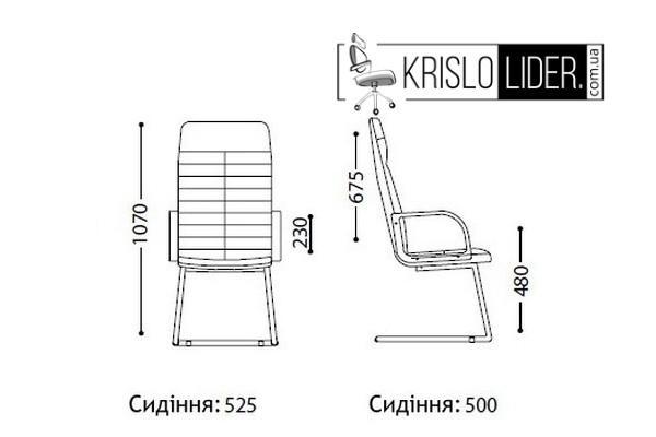 Крісло Orman extra CF - 1